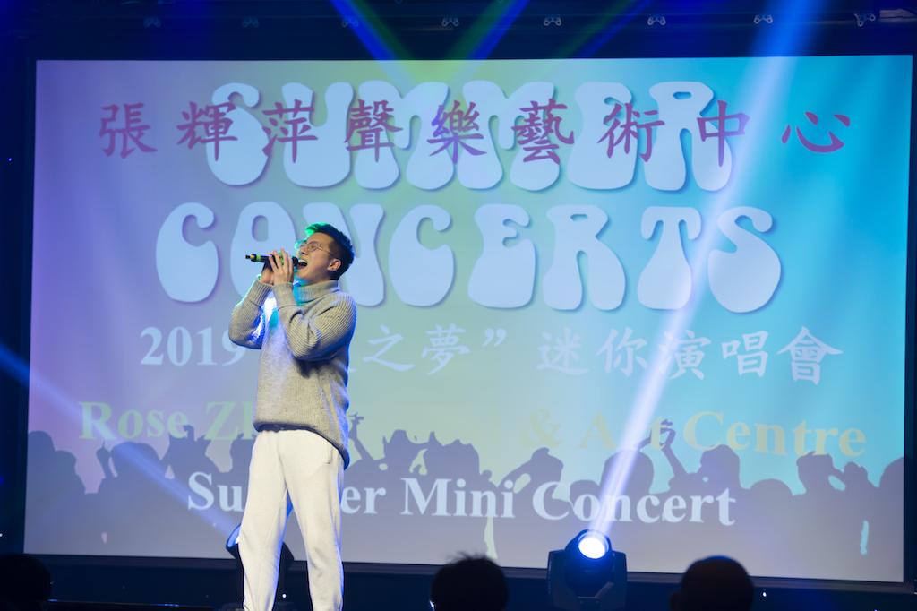 Rose Zhang Concert-288.jpg