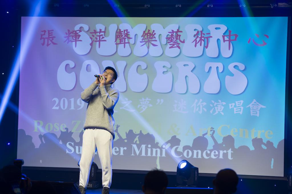 Rose Zhang Concert-289.jpg