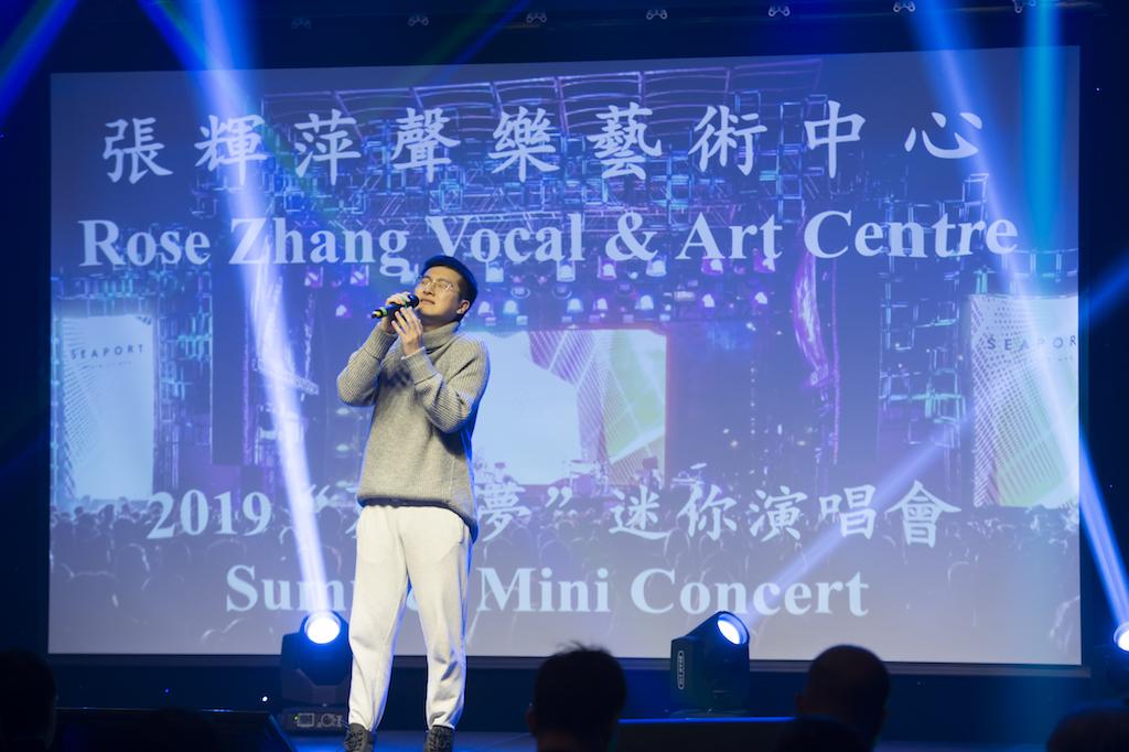 Rose Zhang Concert-291.jpg