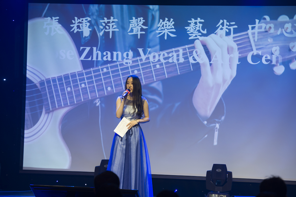 Rose Zhang Concert-292.jpg