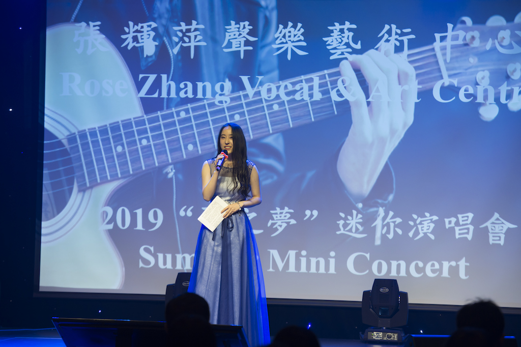 Rose Zhang Concert-293.jpg