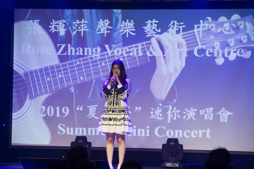 Rose Zhang Concert-294.jpg
