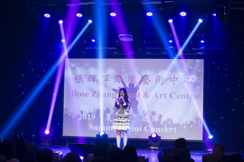 Rose Zhang Concert-296.jpg