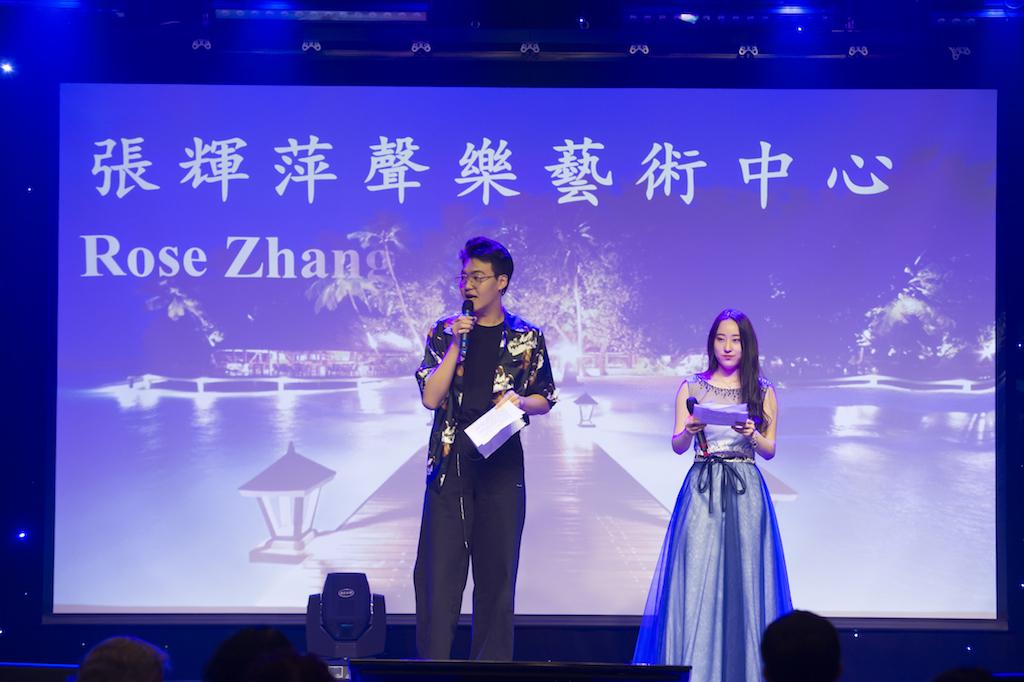 Rose Zhang Concert-297.jpg