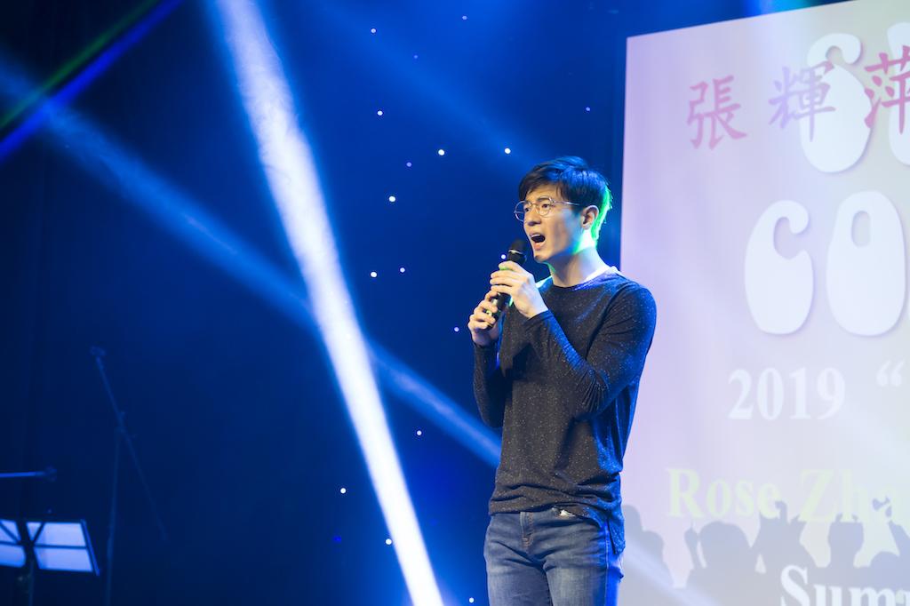Rose Zhang Concert-298.jpg