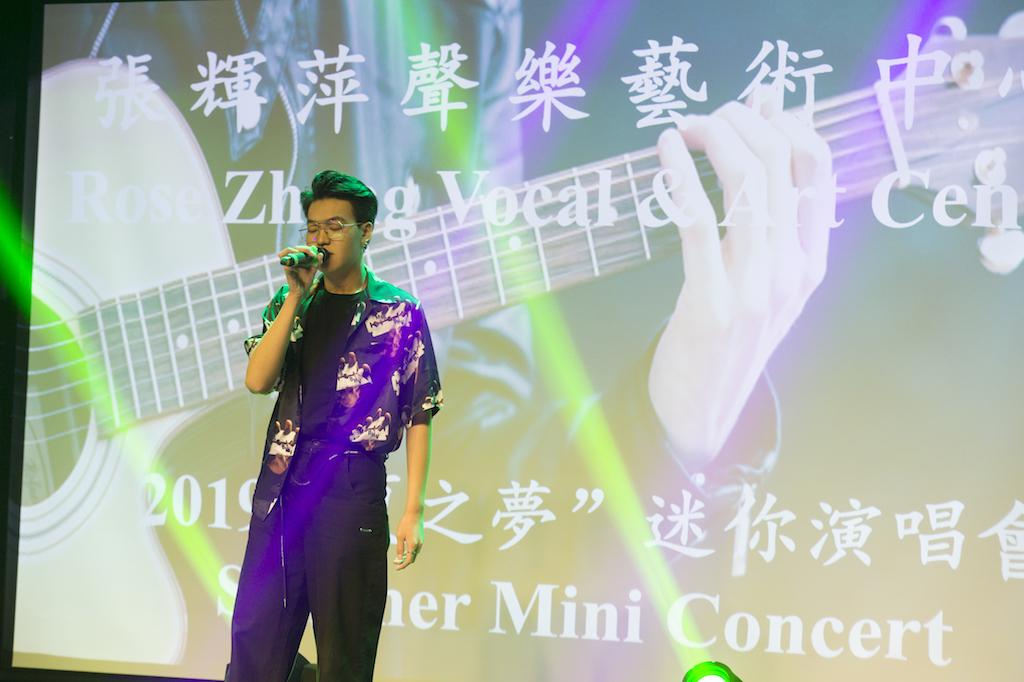Rose Zhang Concert-303.jpg