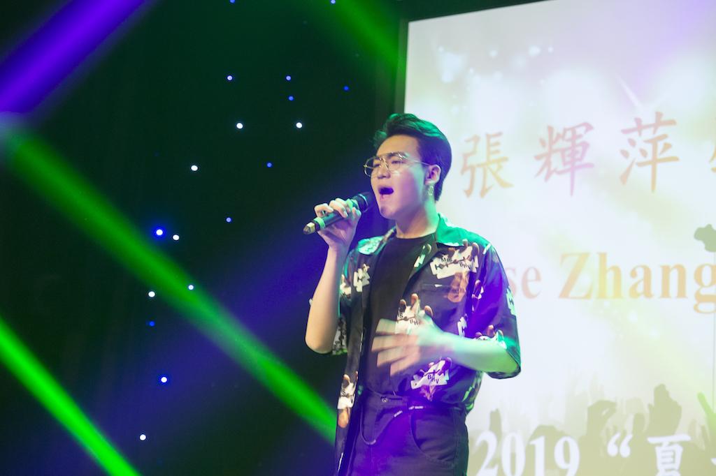 Rose Zhang Concert-304.jpg