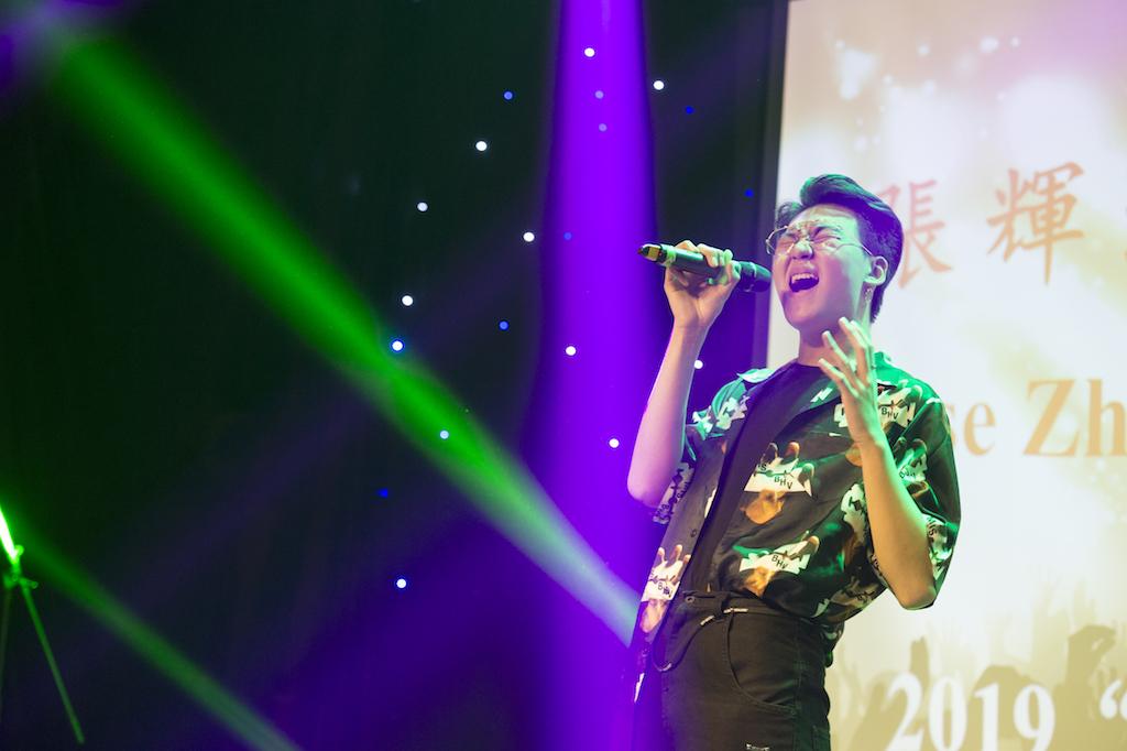 Rose Zhang Concert-307.jpg