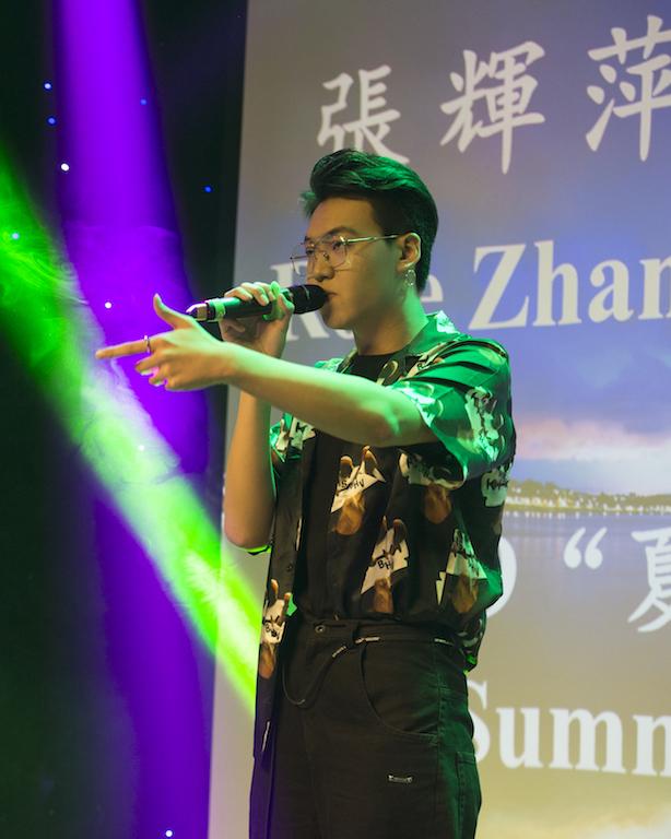 Rose Zhang Concert-309.jpg