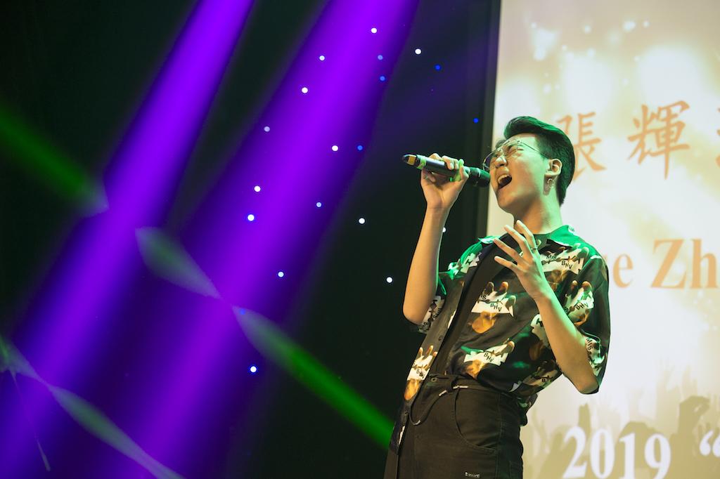 Rose Zhang Concert-308.jpg