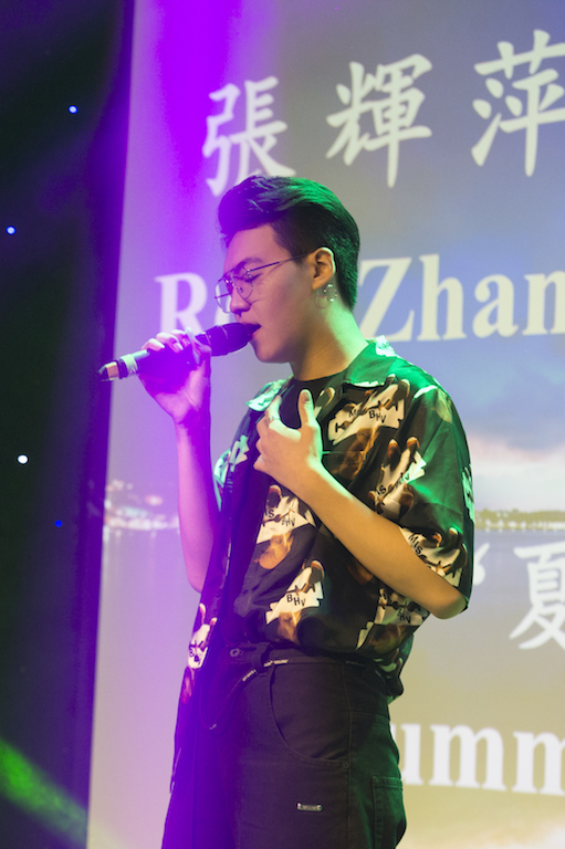 Rose Zhang Concert-310.jpg