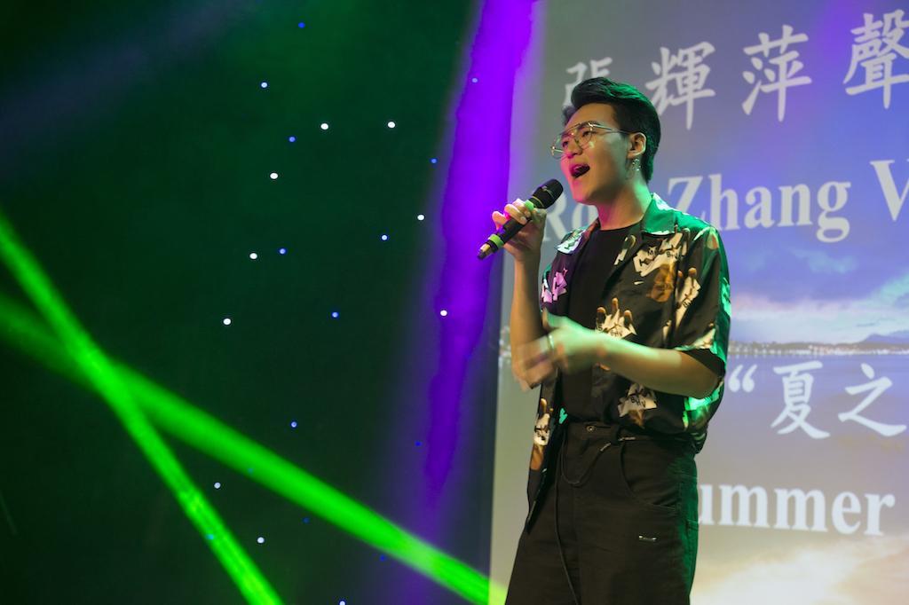 Rose Zhang Concert-313.jpg