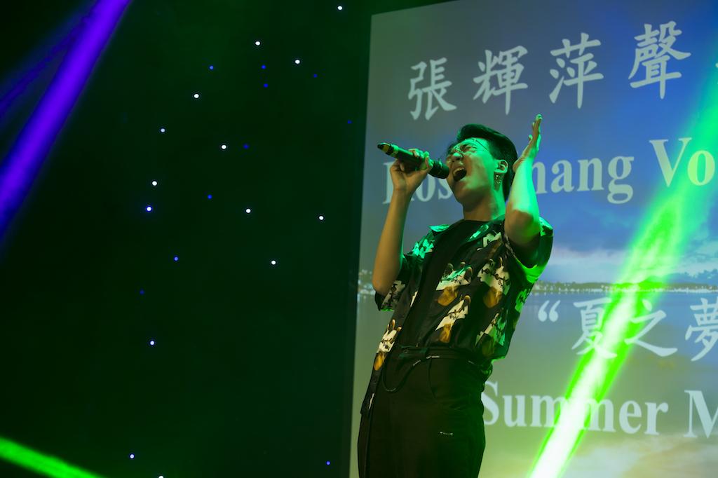 Rose Zhang Concert-315.jpg