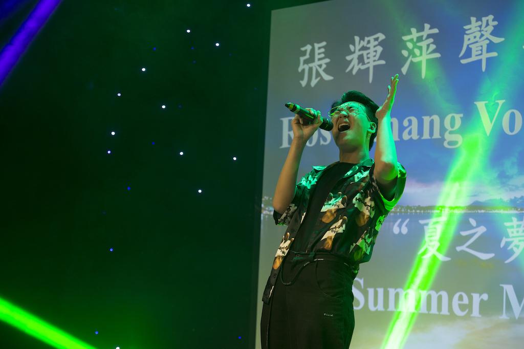 Rose Zhang Concert-314.jpg