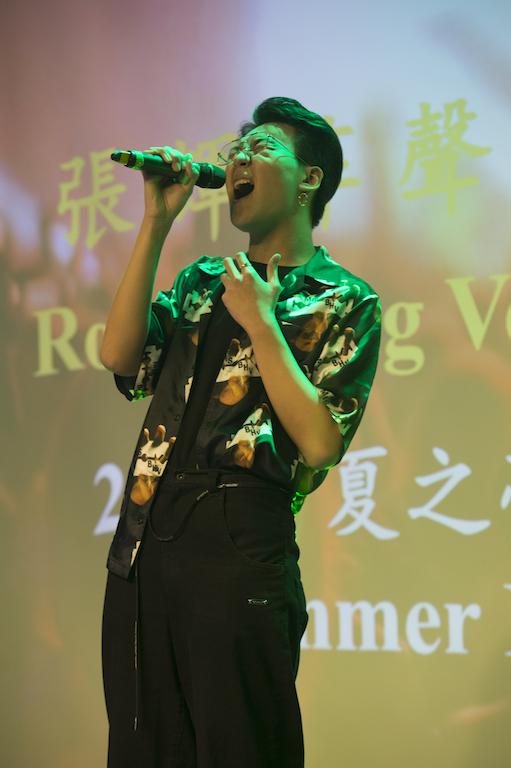 Rose Zhang Concert-317.jpg