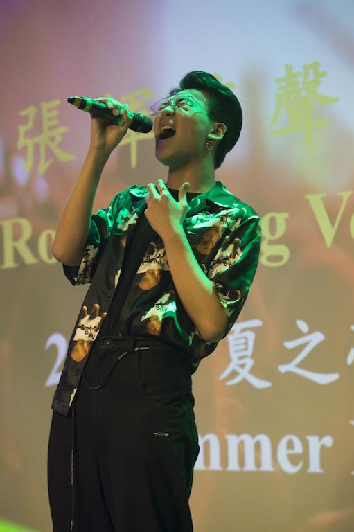 Rose Zhang Concert-318.jpg