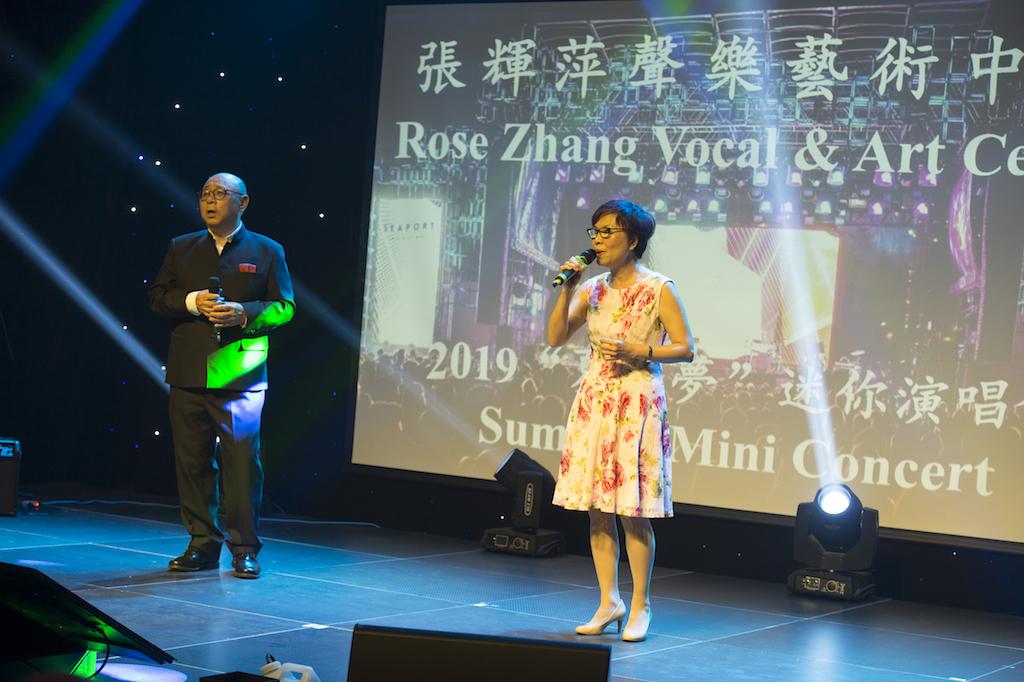 Rose Zhang Concert-333.jpg