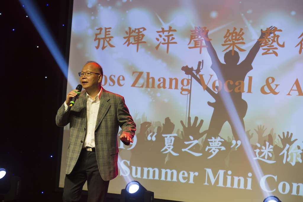 Rose Zhang Concert-334.jpg