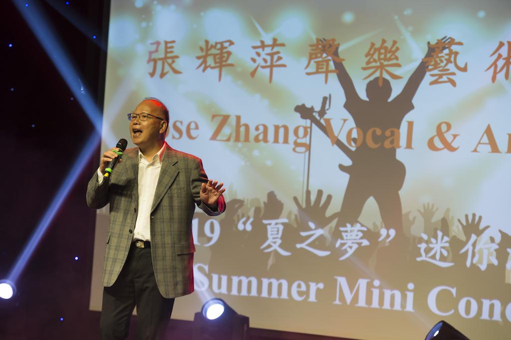 Rose Zhang Concert-335.jpg