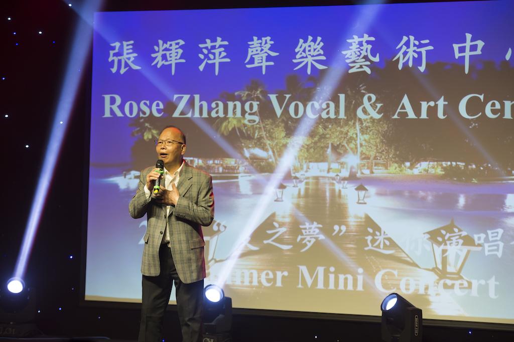 Rose Zhang Concert-344.jpg