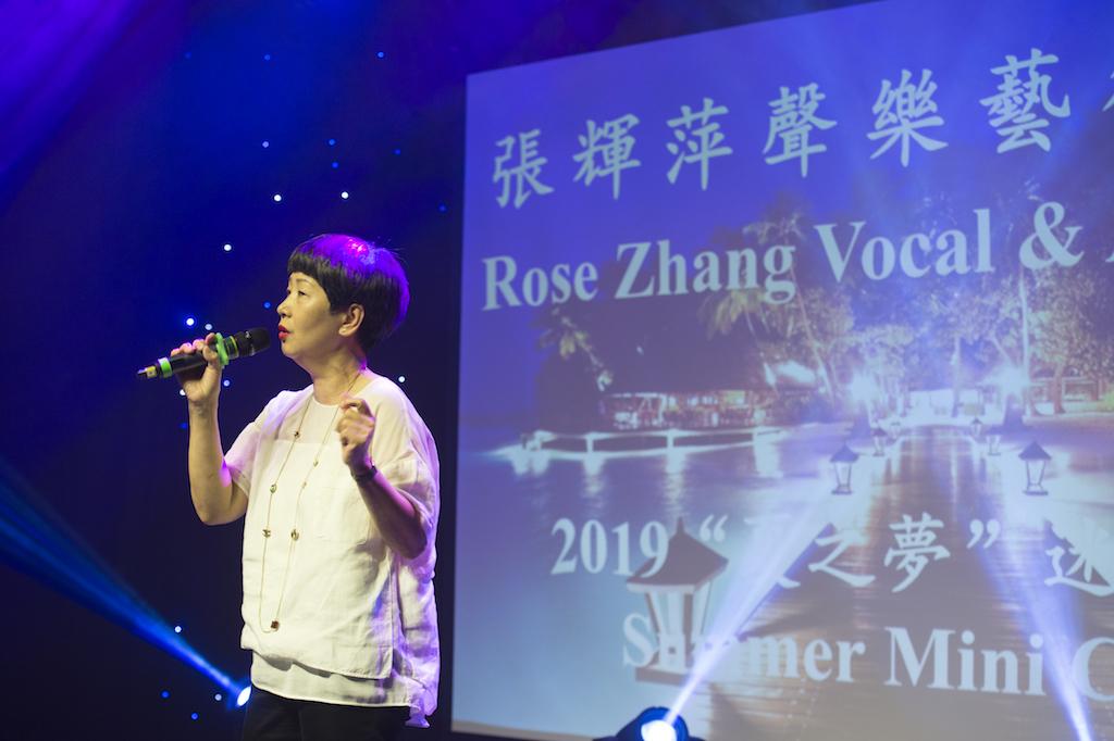 Rose Zhang Concert-374.jpg