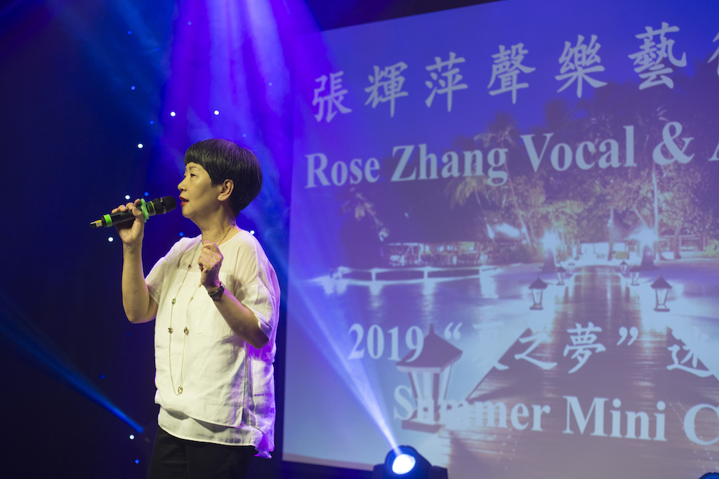 Rose Zhang Concert-375.jpg