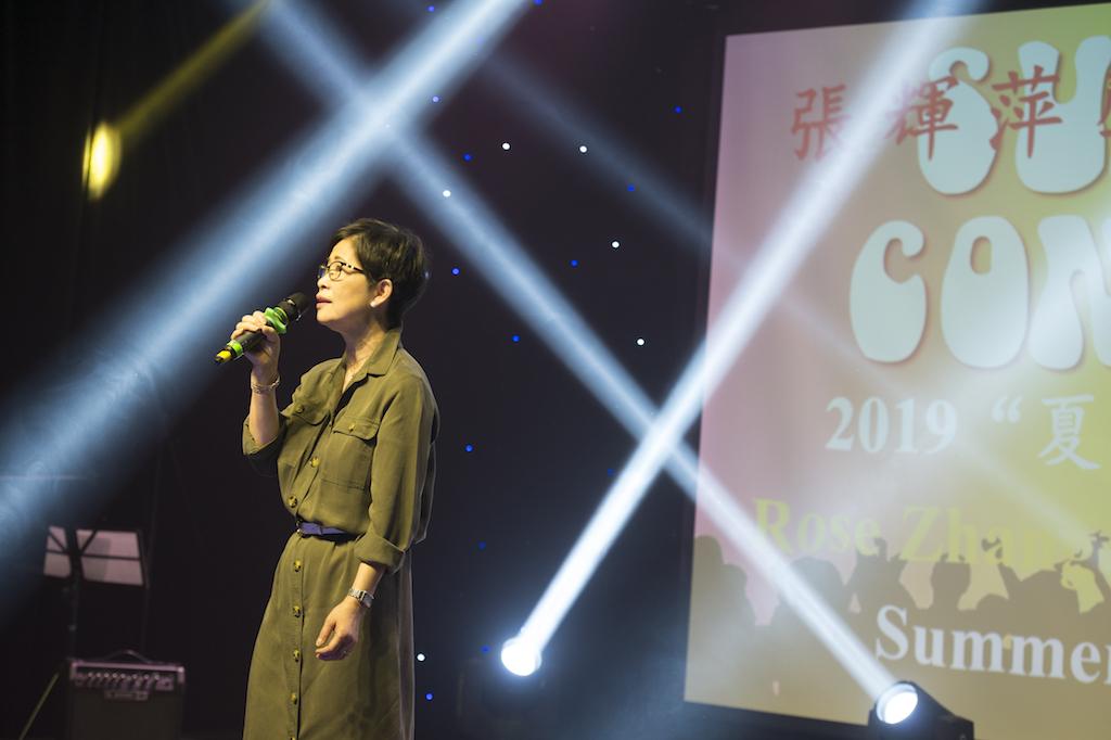 Rose Zhang Concert-379.jpg