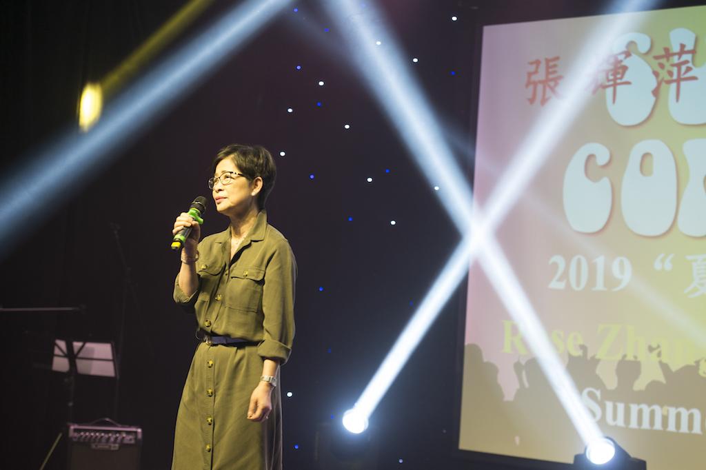 Rose Zhang Concert-380.jpg
