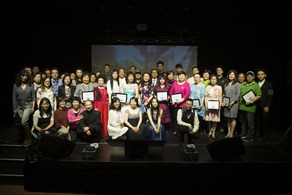 Rose Zhang Concert-410.jpg