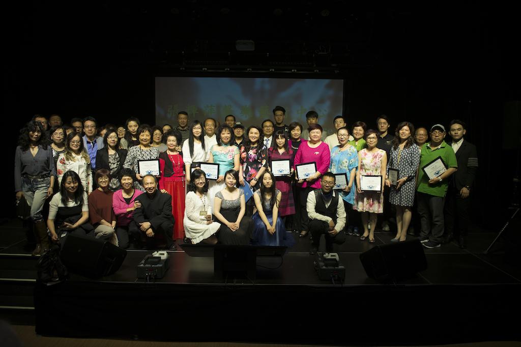 Rose Zhang Concert-411.jpg