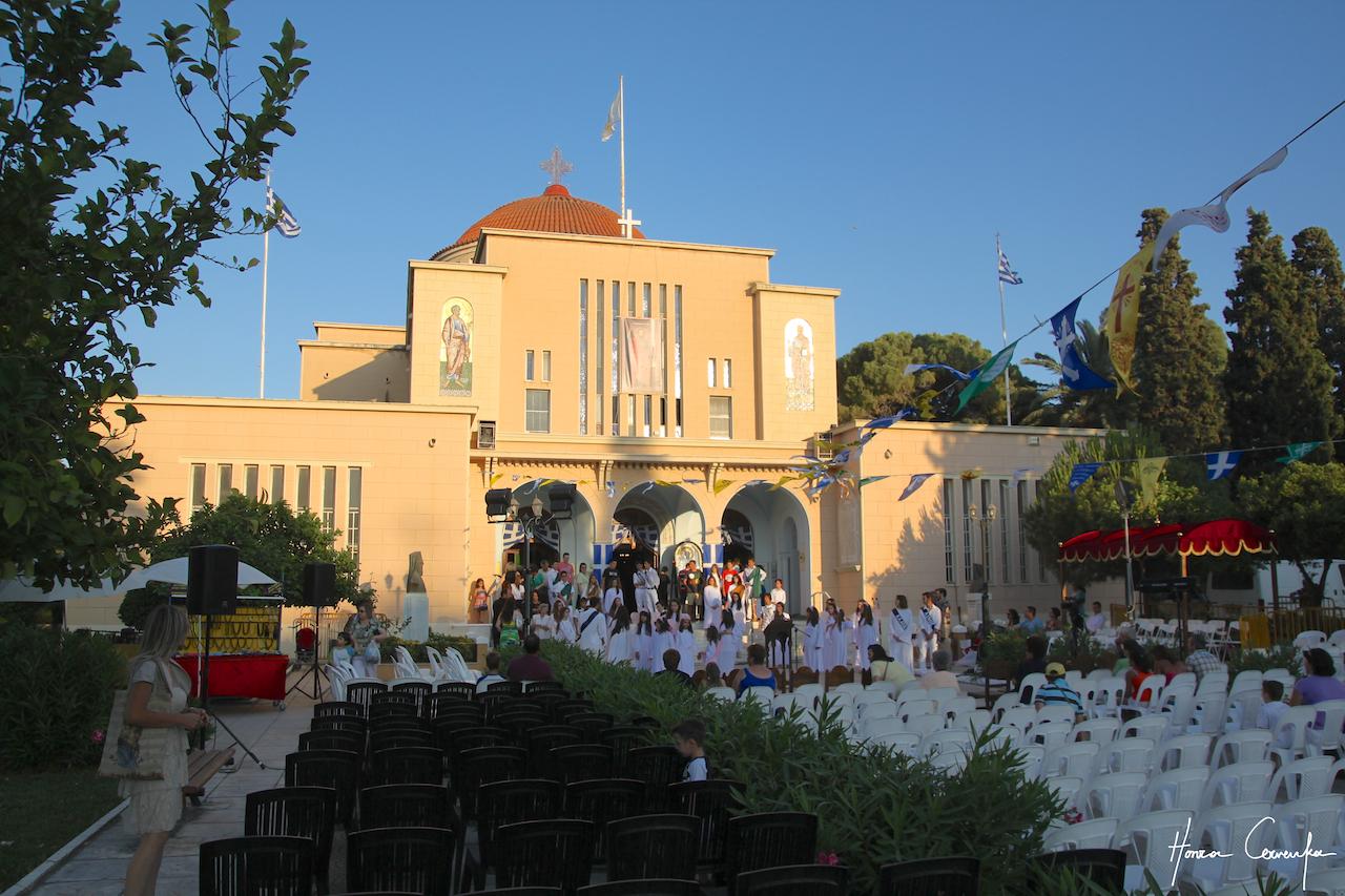 Corinth - church ceremony