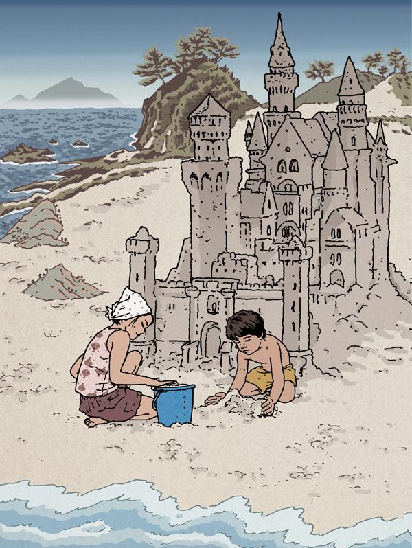 sand_builders.jpg