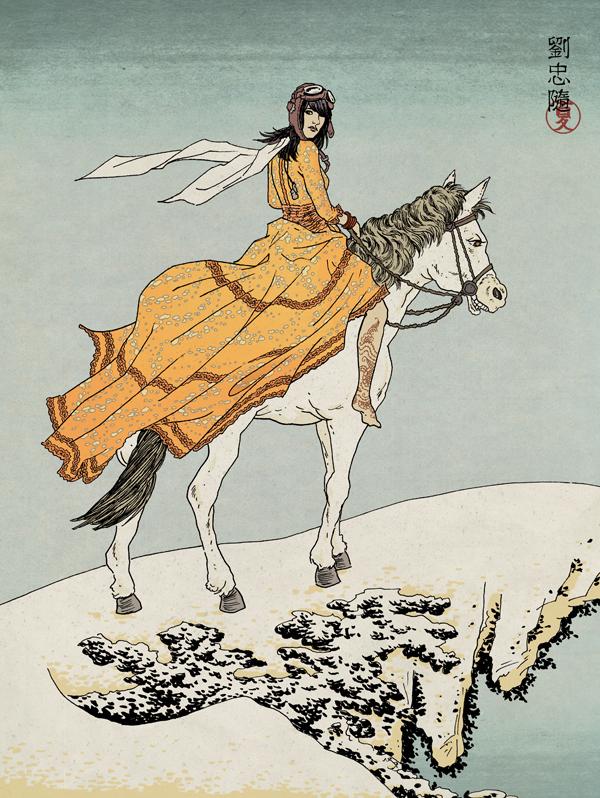 Yearofthe_Horse.jpg
