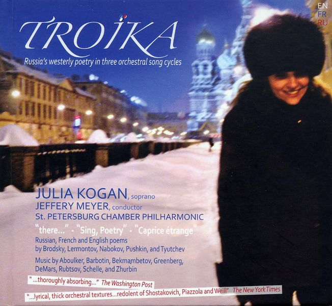 Troika with Julia Kogan