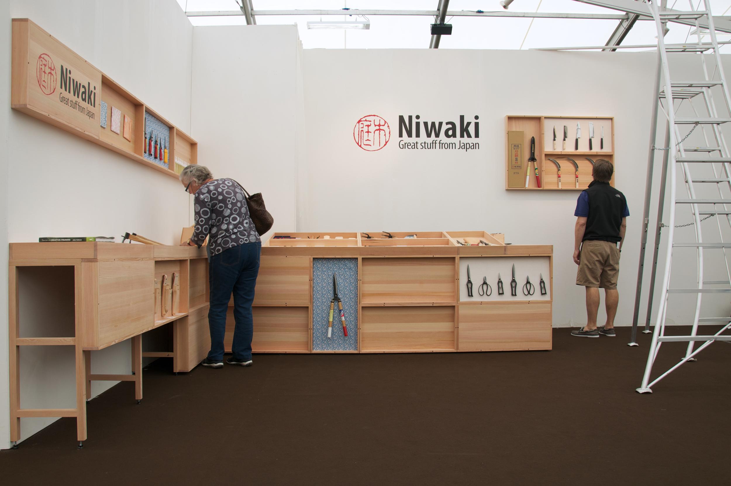 Niwaki 7