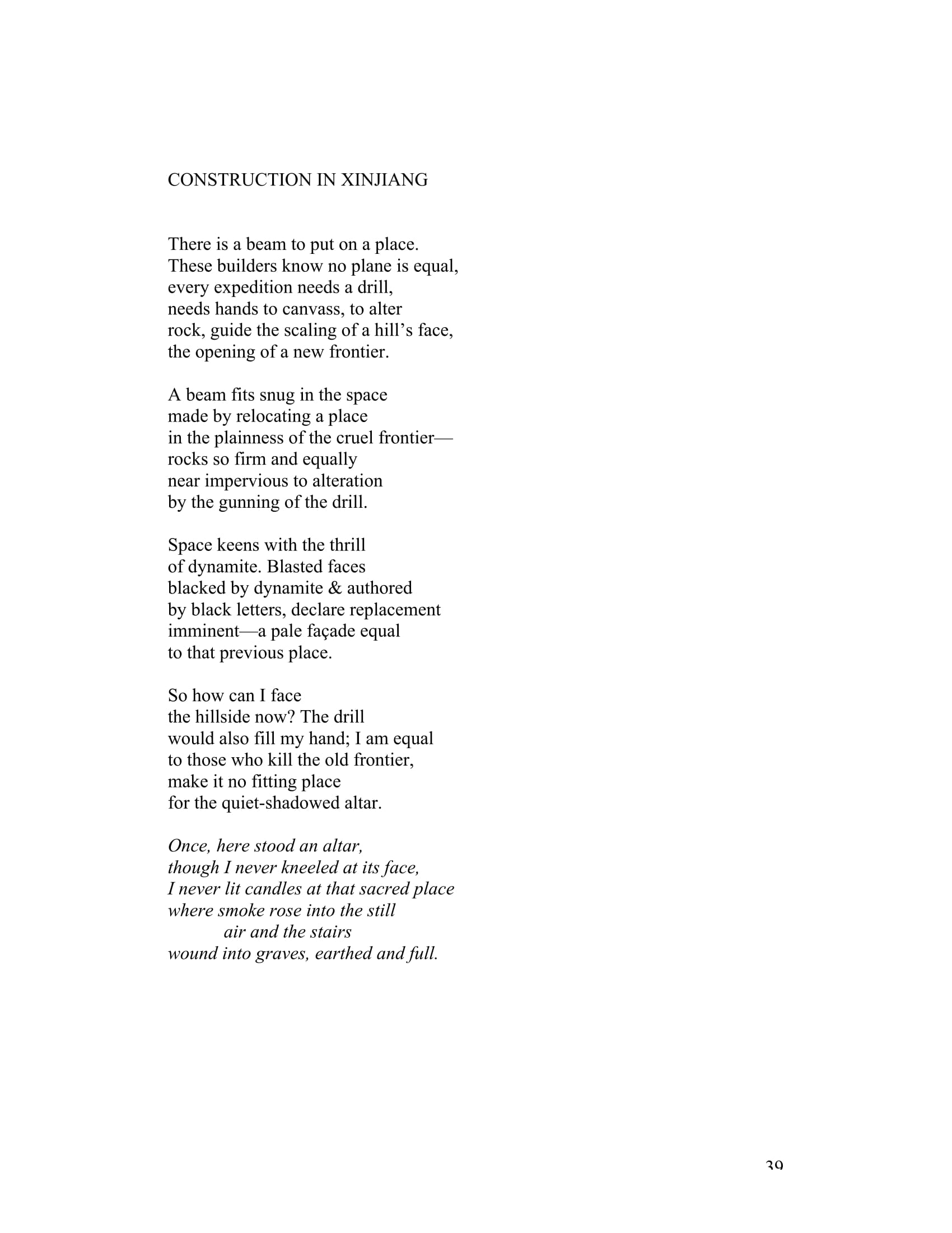 2017.10.31 UNWINDING PAGE-39.jpg