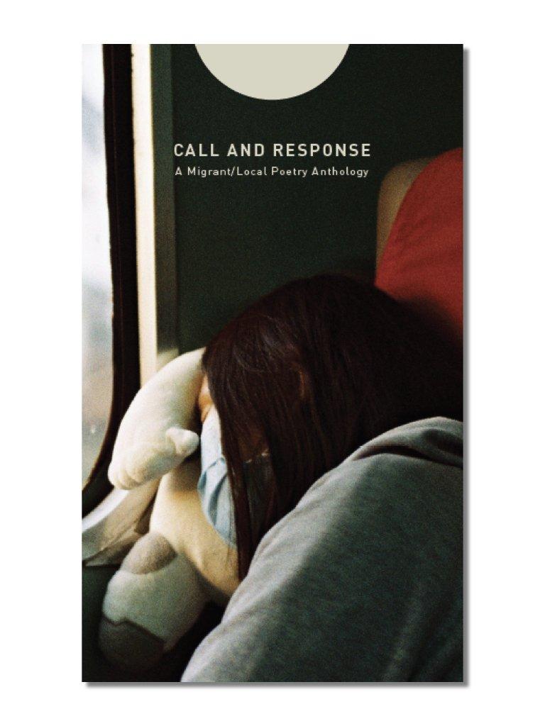 Call and response.jpeg