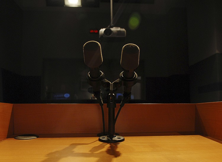 FEMA_-_39463_-_Microphones_at_the_podium_t750x550.jpg