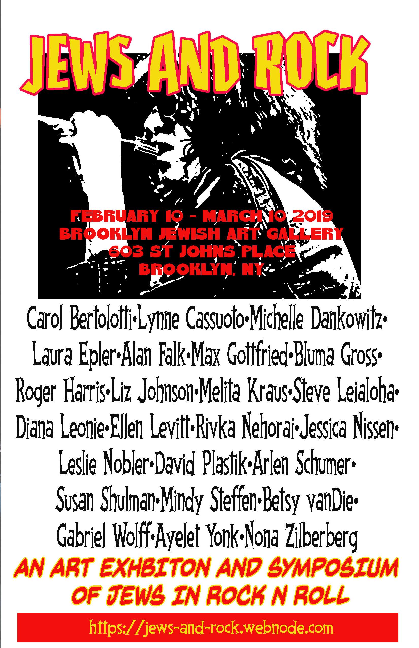 jews and rock brochure cover.jpg