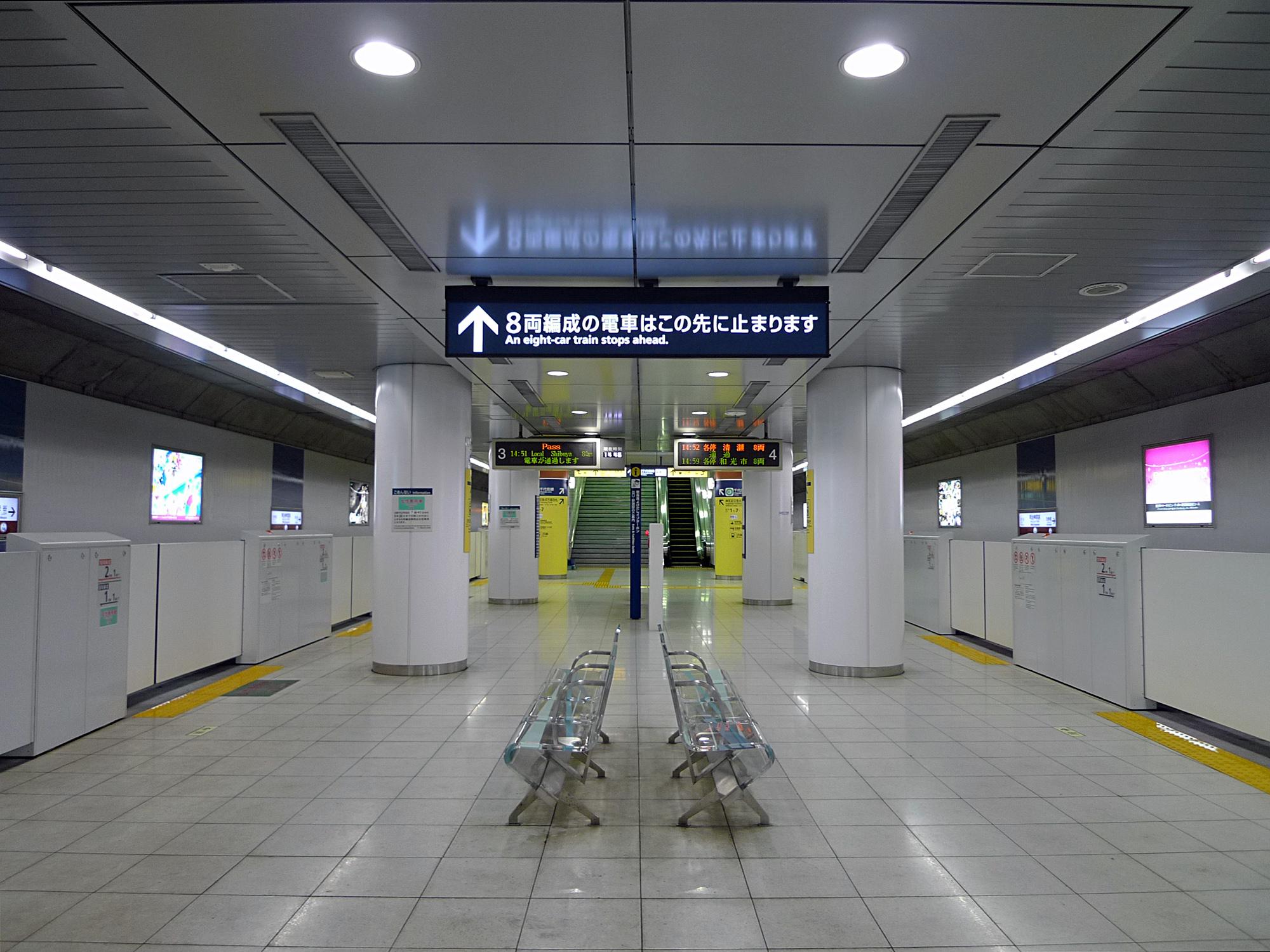 Meiji-jingumae_station_Fukutoshin_Line_platform.jpg