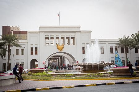 Bab al Bahrain (the Gate to Bahrain)