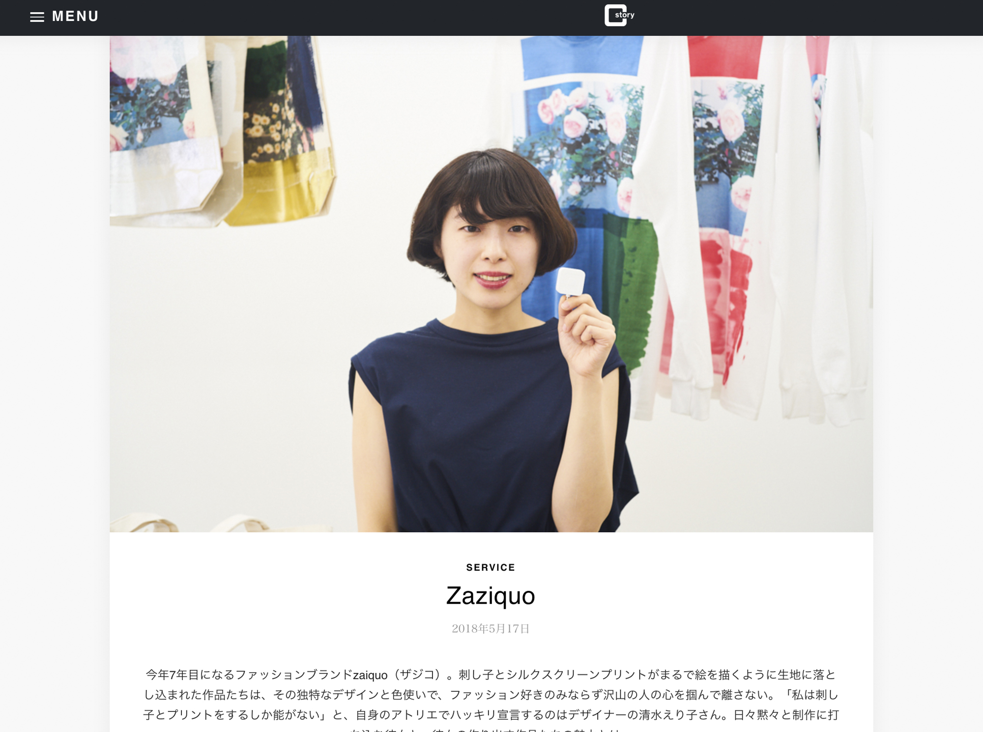 Square Story / Zaziquo  http://square-story.com/