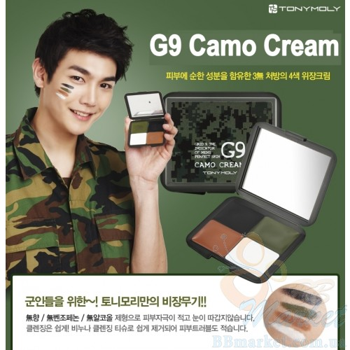 The Camo Cream by Tonymoly / courtesy of the brand