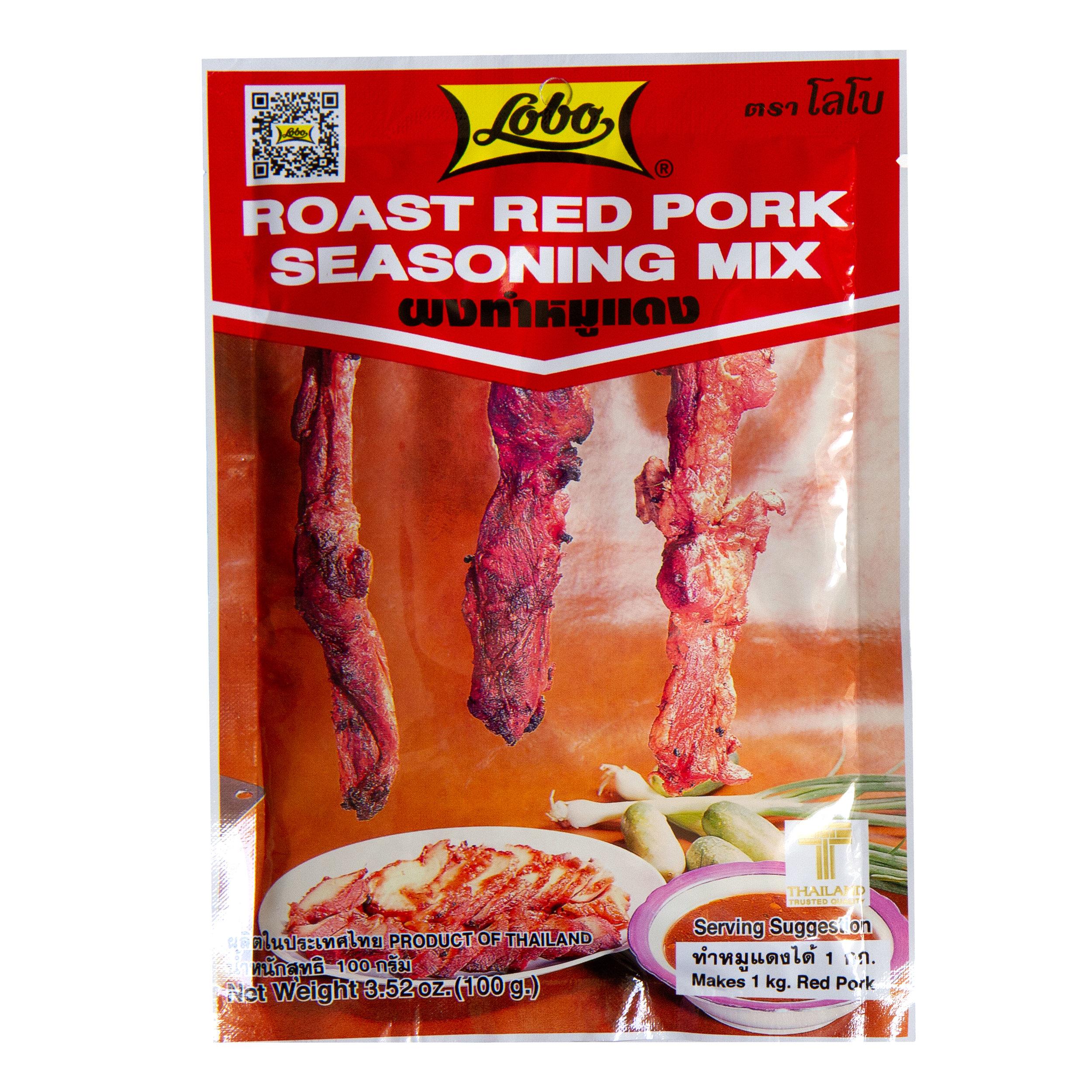 Xa Xiu / Char Siu BBQ Pork Powder Seasoning Mix