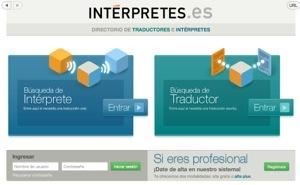 Interpretes.es screenshot
