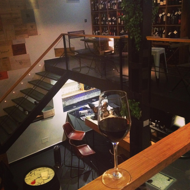 Vino Premier - a world of wine