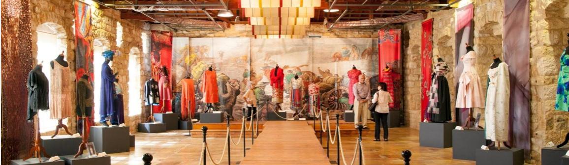The Silk Museum, Lebanon.