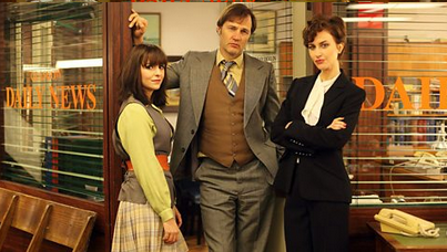Actors Jayd Johnson, David Morrissey and Katherine Kelly