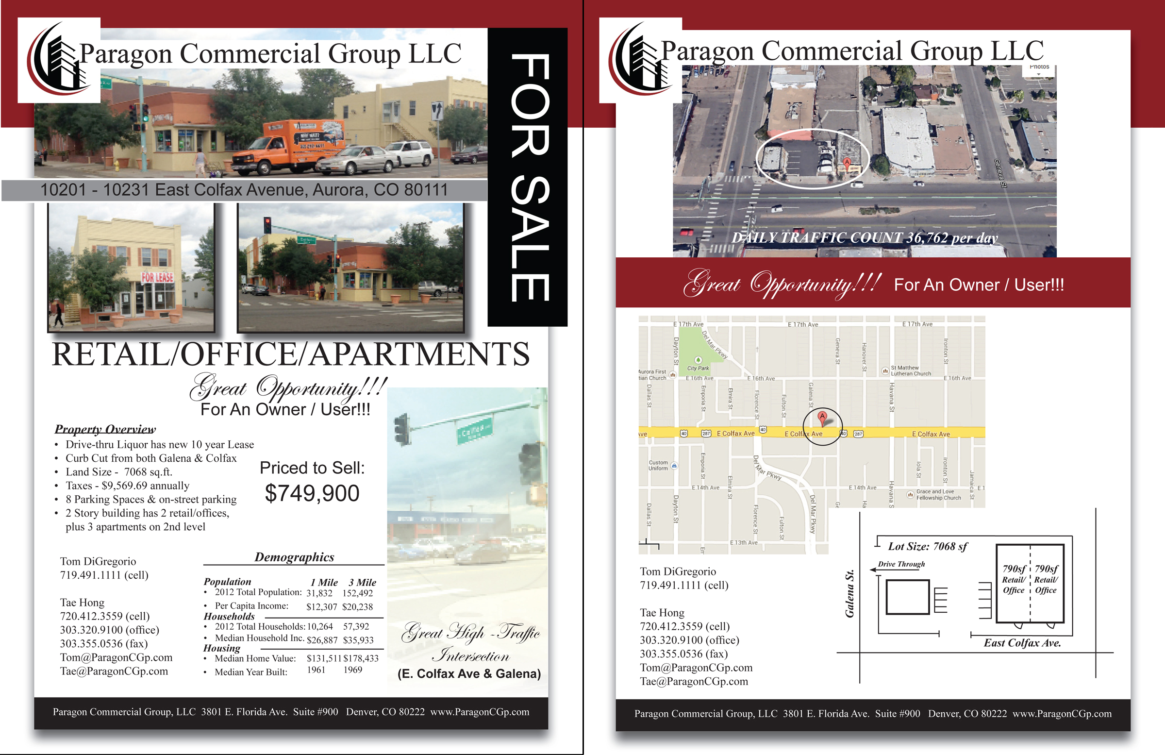 Front and Back Flyer Design for Commercial $75