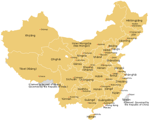 Chinese Provinces.png